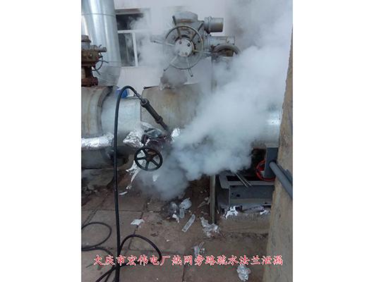 大庆市宏伟电厂热网旁路疏水法兰泄漏