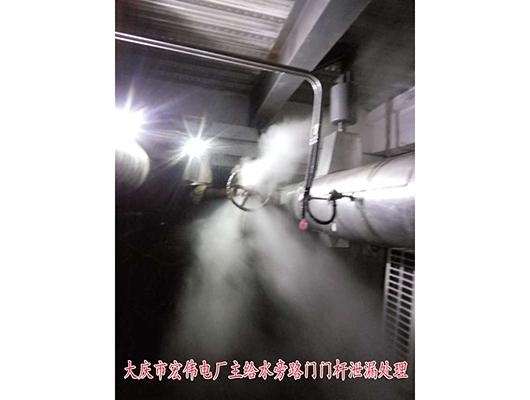 大庆市宏伟电厂主给水旁路门门杆泄露处理